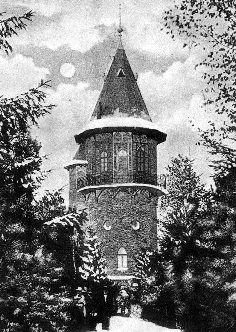 Wasserturm um 1900